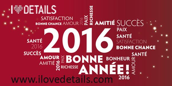 Carte de voeux et bonne année 2016 - rouge