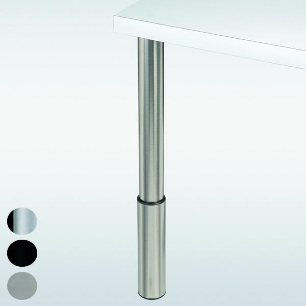 pied de table pied de table r glable i love details. Black Bedroom Furniture Sets. Home Design Ideas